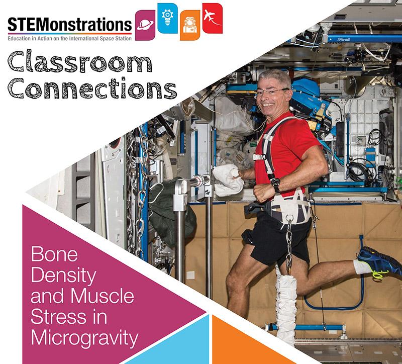 STEMonstration1 Exercise LessonPlanCover