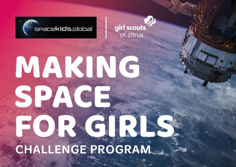 making space for girls logo