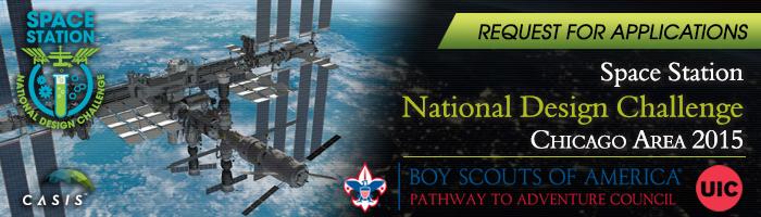 RFI banner 2015 NDC BSA
